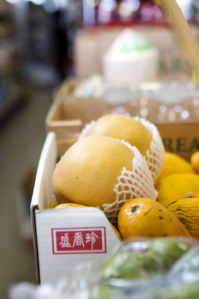 Korean Shingo Pears are readily available in winter at Vinh Phat.